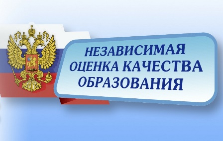 Независимая оценка качества образования (НОКО) 2019 - 23 Сентября 2019 -  МБДОУ - ЦРР детский сад № 32 Солнышко